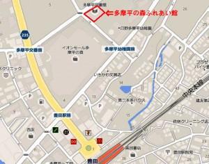 多摩平の森ふれあい館Map